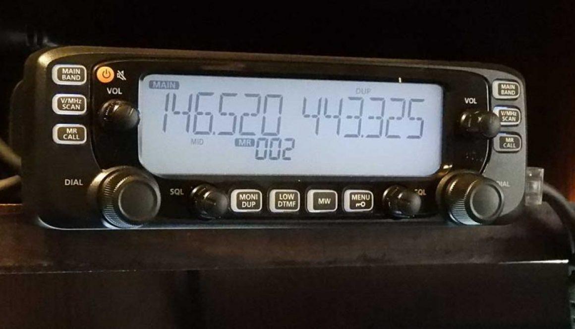 Icom IC-2730A
